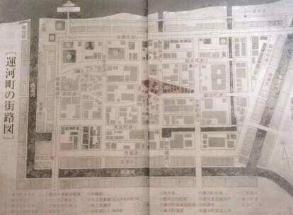 砂の街路図